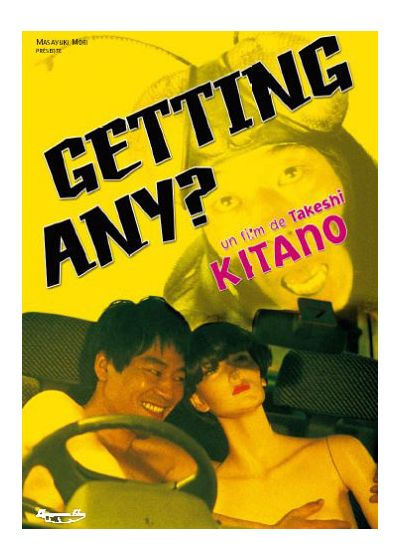 Getting Any? - DVD
