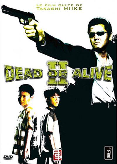 Dead or Alive II - DVD