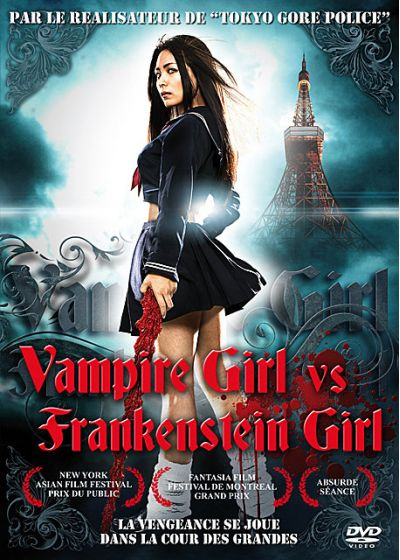 Vampire Girl vs Frankenstein Girl - DVD