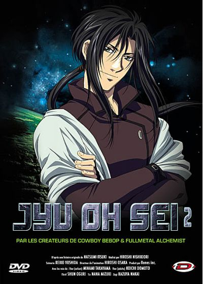 Jyu oh Sei - Vol. 2 - DVD