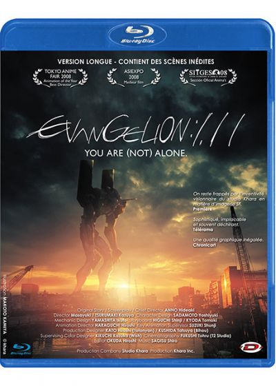 Evangelion 1.01 : You Are (Not) Alone (Version longue inédite) - Blu-ray
