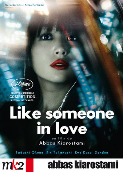Like Someone in Love - DVD