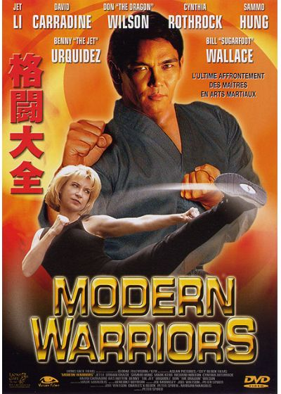 Modern Warriors - DVD