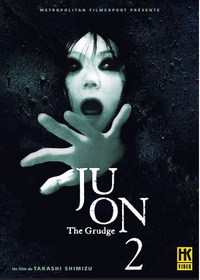 Ju-on 2 : The Grudge 2 (Édition Collector Limitée) - DVD