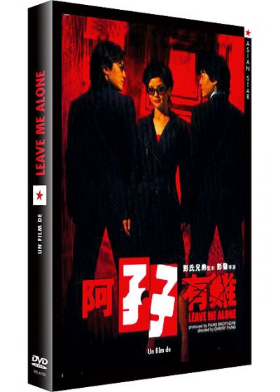 Leave Me Alone - DVD