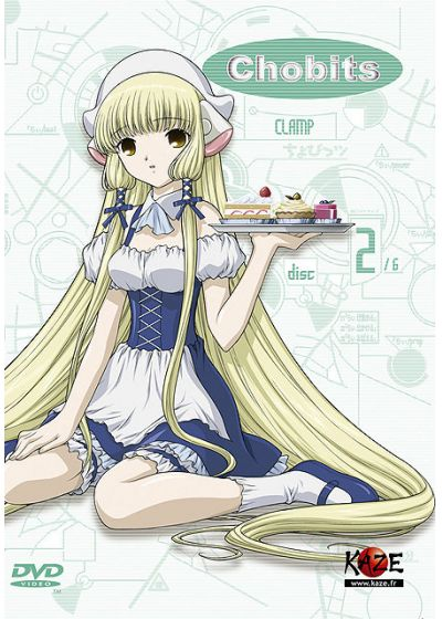 Chobits - Vol. 2 - DVD