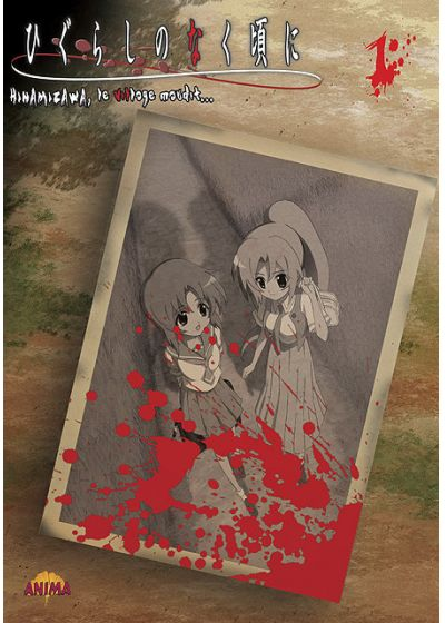 Higurashi : Hinamizawa, le village maudit - Vol. 1 - DVD