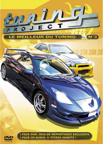 Tuning Project - Le meilleur du tuning - Vol. 2 - DVD