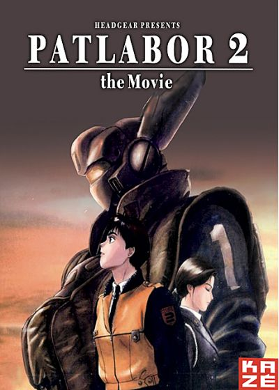 Patlabor 2 : The Movie - DVD
