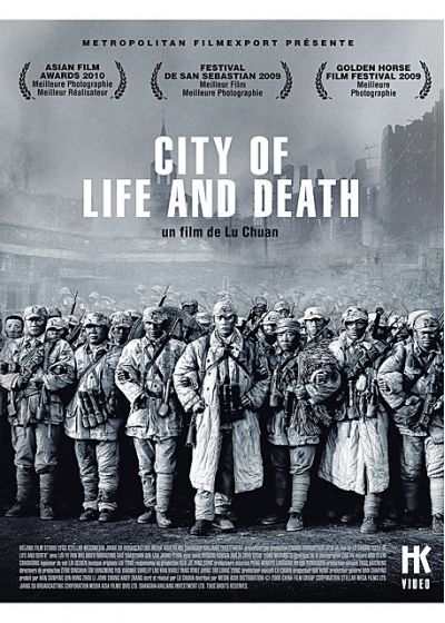 City of Life and Death - DVD