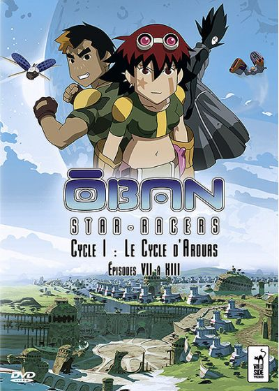 Oban Star-Racers - Cycle I : Le Cycle d'Arouas - Épisodes VII à XIII - DVD