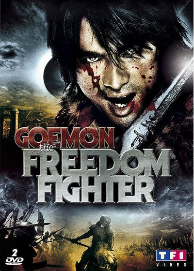 Goemon, the Freedom Fighter - DVD
