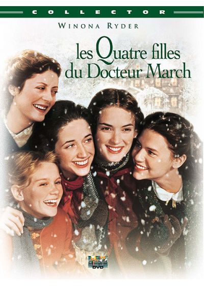 Les Quatre filles du Dr March (Édition Collector) - DVD