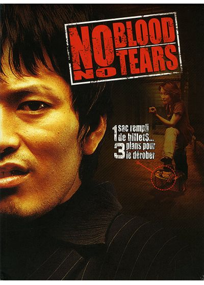 No Blood No Tears - DVD