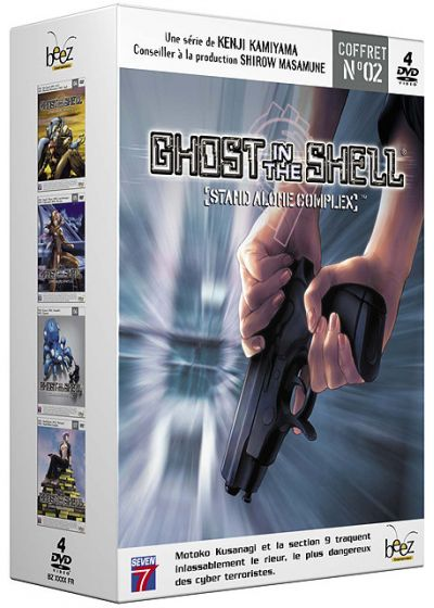 Ghost in the Shell - Stand Alone Complex - Coffret 2 (Pack) - DVD