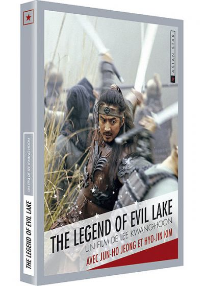 Legend of the Evil Lake - DVD