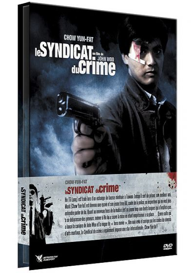 Le Syndicat du crime - DVD