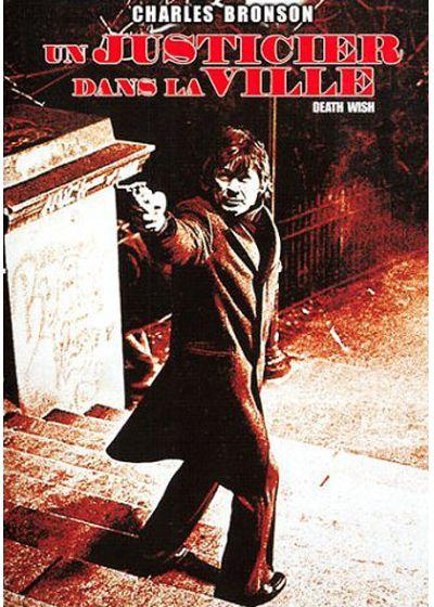 un justicier dans la ville 1974
