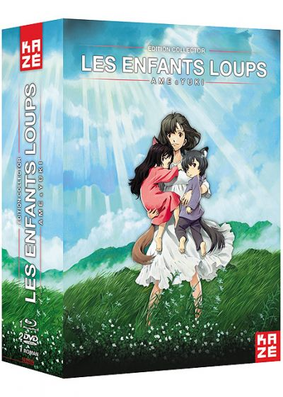 Les Enfants Loups Ame et Yuki (Édition Collector Blu-ray + DVD + Livre) - Blu-ray