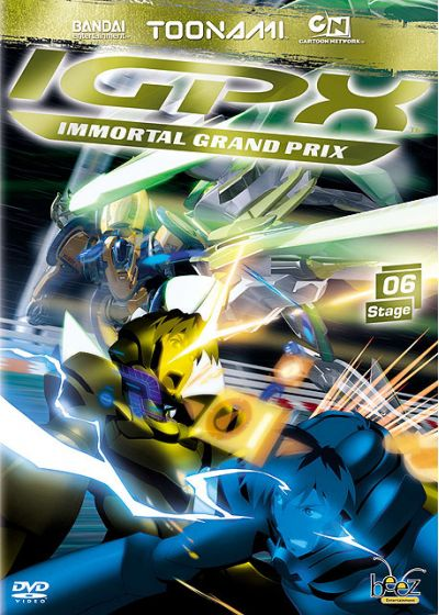 IGPX - Immortal Grand Prix - Stage 06 - DVD