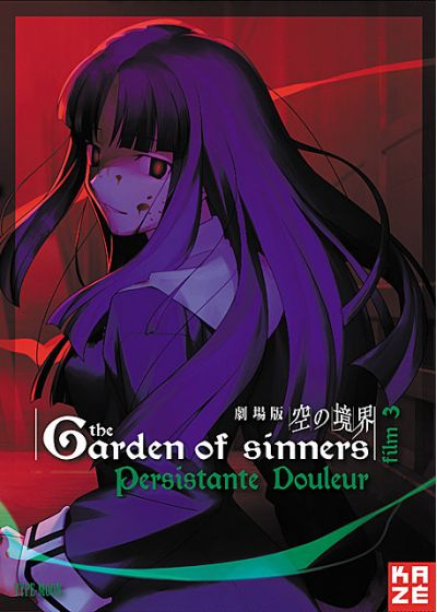 The Garden of Sinners - Film 3 : Persistante douleur (+ 1 CD Audio) - DVD