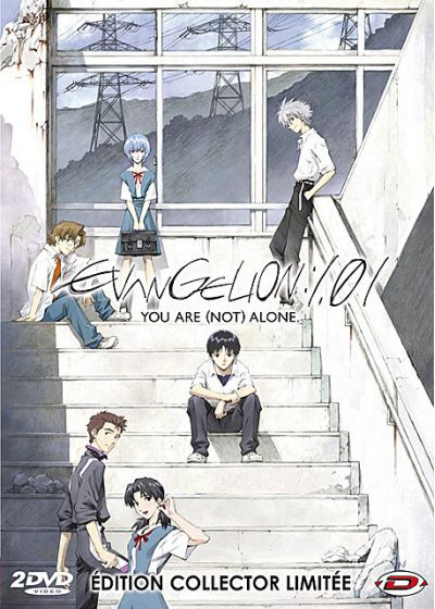 Evangelion 1.01 : You Are (Not) Alone (Édition Collector Limitée) - DVD