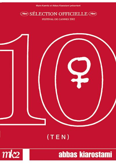 Ten (Édition Collector) - DVD