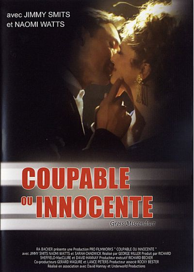 Coupable ou innocente - DVD
