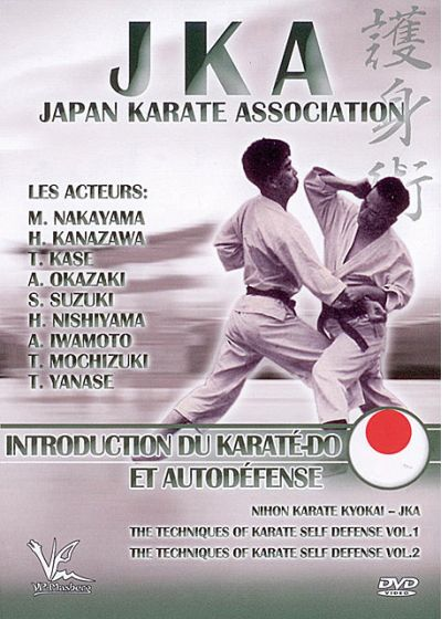 JKA - Introduction du Karaté-Do et autodéfense - DVD