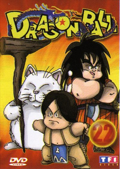 Dragon Ball - Vol. 22 - DVD