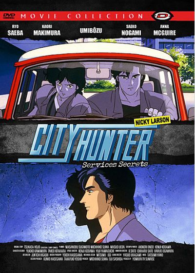 City Hunter : Services secrets (Édition Simple) - DVD