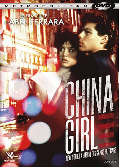 China Girl - DVD