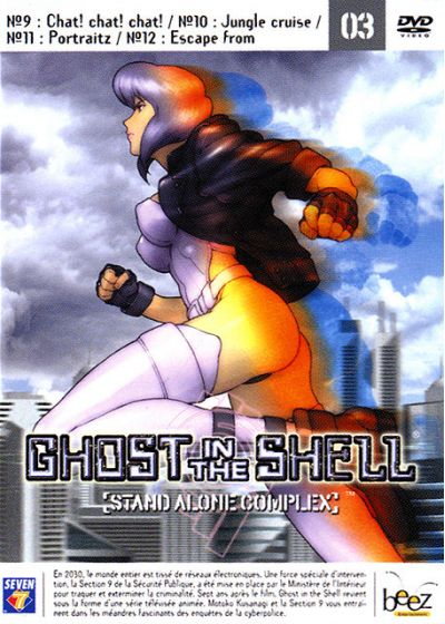 Ghost in the Shell - Stand Alone Complex : Vol. 3 - DVD