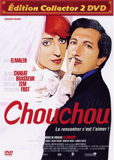 Chouchou (Édition Collector) - DVD