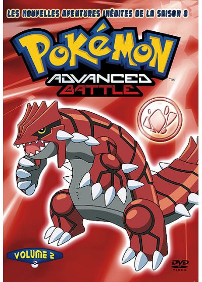 Pokemon Advanced Battle - Saison 8 n°2 (Édition Collector) - DVD