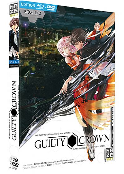 Guilty Crown - Box 1/2 (Combo Blu-ray + DVD) - Blu-ray