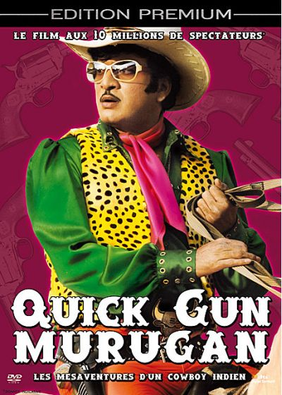 Quick Gun Murugan (Édition Premium) - DVD