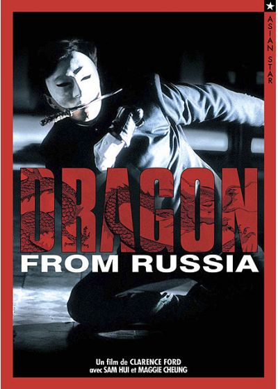 The Dragon from Russia - DVD
