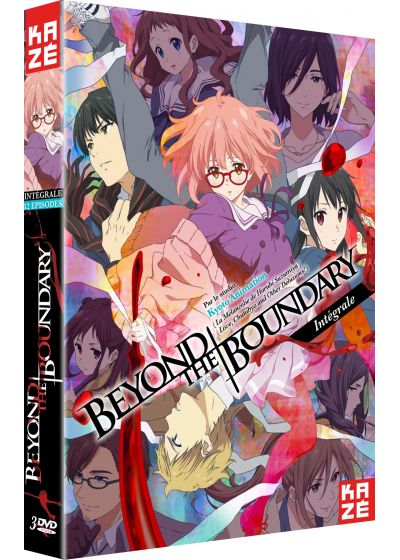 Beyond the Boundary - Intégrale - DVD