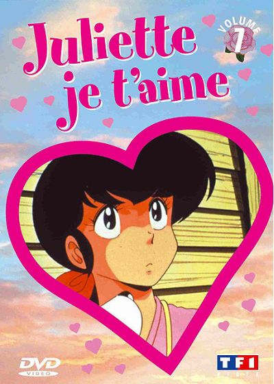 Juliette je t'aime - Vol. 7 - DVD
