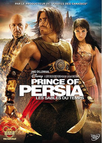 Prince of Persia : les sables du temps - DVD