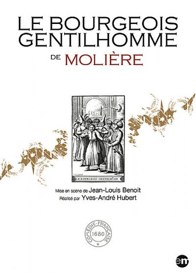Le Bourgeois gentilhomme - DVD