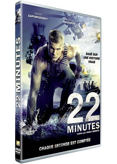22 minutes - DVD