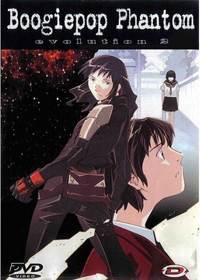 Boogiepop Phantom - Vol. 2 - DVD