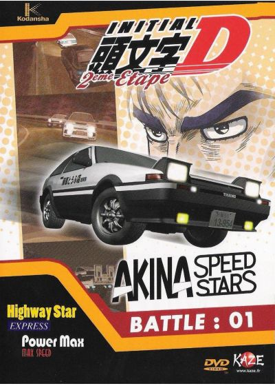 Initial D - 2nd Stage - Vol. 1 - DVD