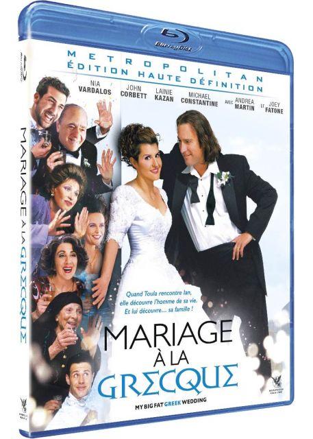 Mybig Grec mariage grec