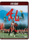 Ran - HD DVD