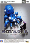 Ghost in the Shell - Stand Alone Complex : Vol. 6 - DVD