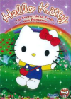 Hello Kitty - Le secret de la forêt des pommes - DVD