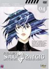 Ghost in the Shell - Stand Alone Complex 2nd Gig - Vol. 04 - DVD